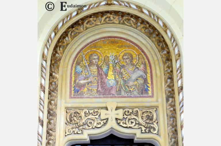Malowidło nad wejściem do prawosławnej katedy Św. Trójcy © Eudaimon blog