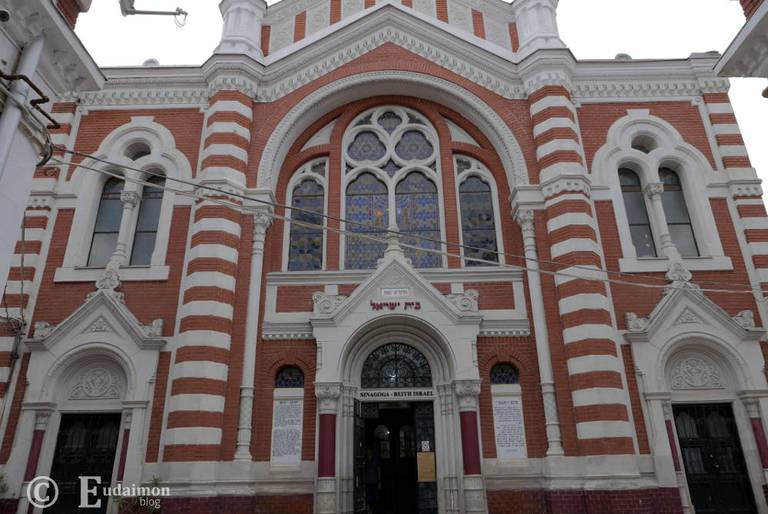 Synagoga © Eudaimon blog